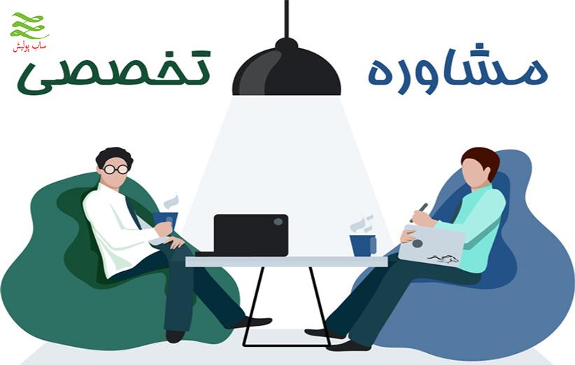 مشاوره ،راه اندازی و طراحی خطوط پرداختکاری